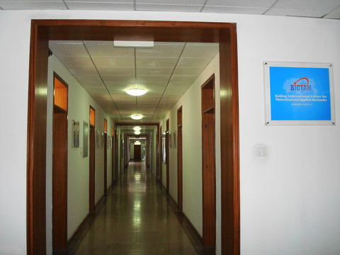 BICTAM Office